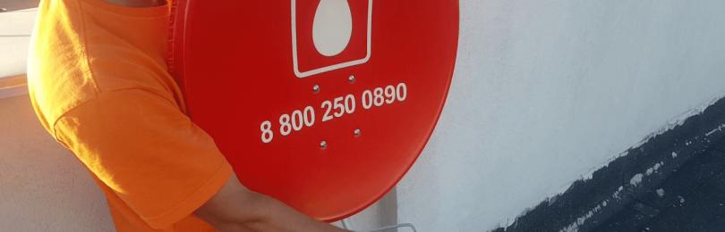 Как настроить тарелку МТС самостоятельно