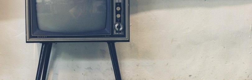 Куда деть старый телевизор