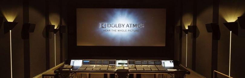 Что такое Dolby Atmos простыми словами