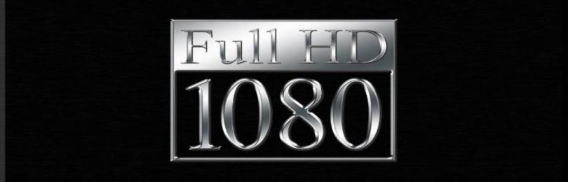 Что такое FHD 1080p — сколько это