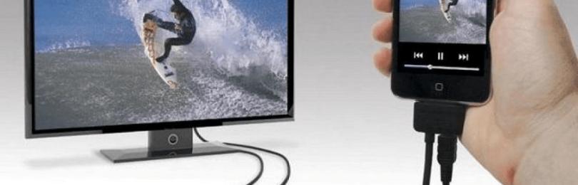Как подключить телефон к телевизору ББК