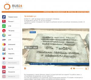 Rus24