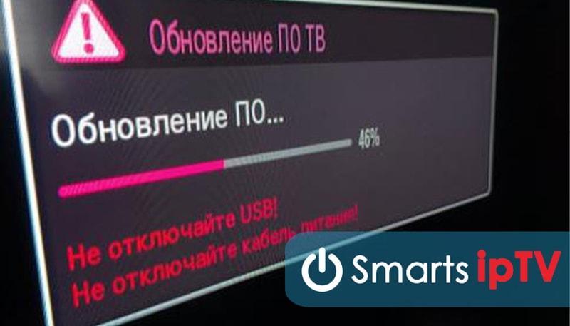 Как обновить браузер на телевизоре LG