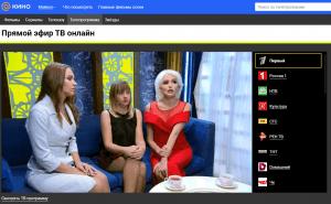 Онлайн ТВ от Mail.ru