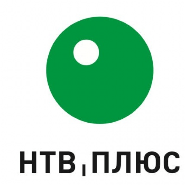 НТВ-Плюс