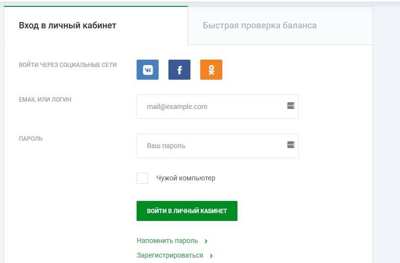 НТВ-плюс - каналы и тарифы
