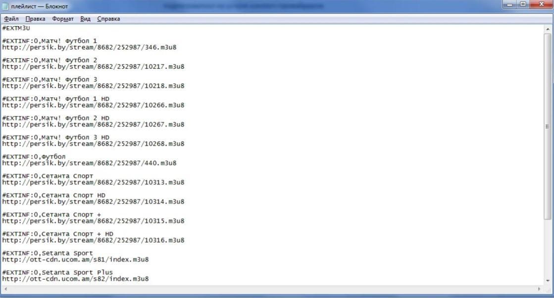 C:\Users\Геральд из Ривии\Desktop\ывфв.jpg