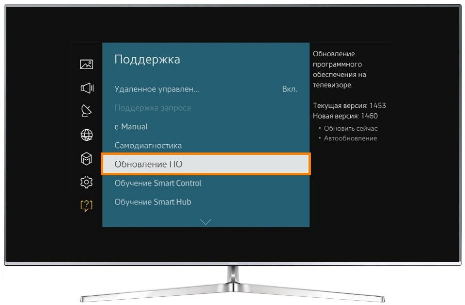 https://gadgetpage.ru/uploads/posts/2019-12/1576224596_6.jpg