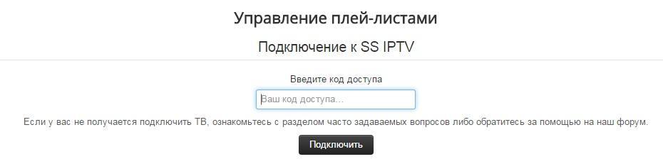 https://iptv.matrixhome.net/site/images/ss_iptv/12.jpg
