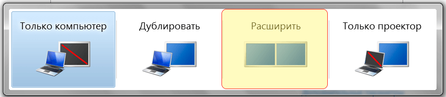 https://lookfornotebook.ru/wp-content/uploads/2014/02/rasshirit.png
