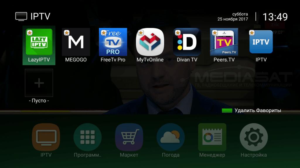 Приложения для бесплатного просмотра IPTV