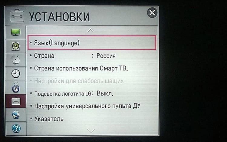 Как настроить телевизор LG - подробная инструкция по настройке