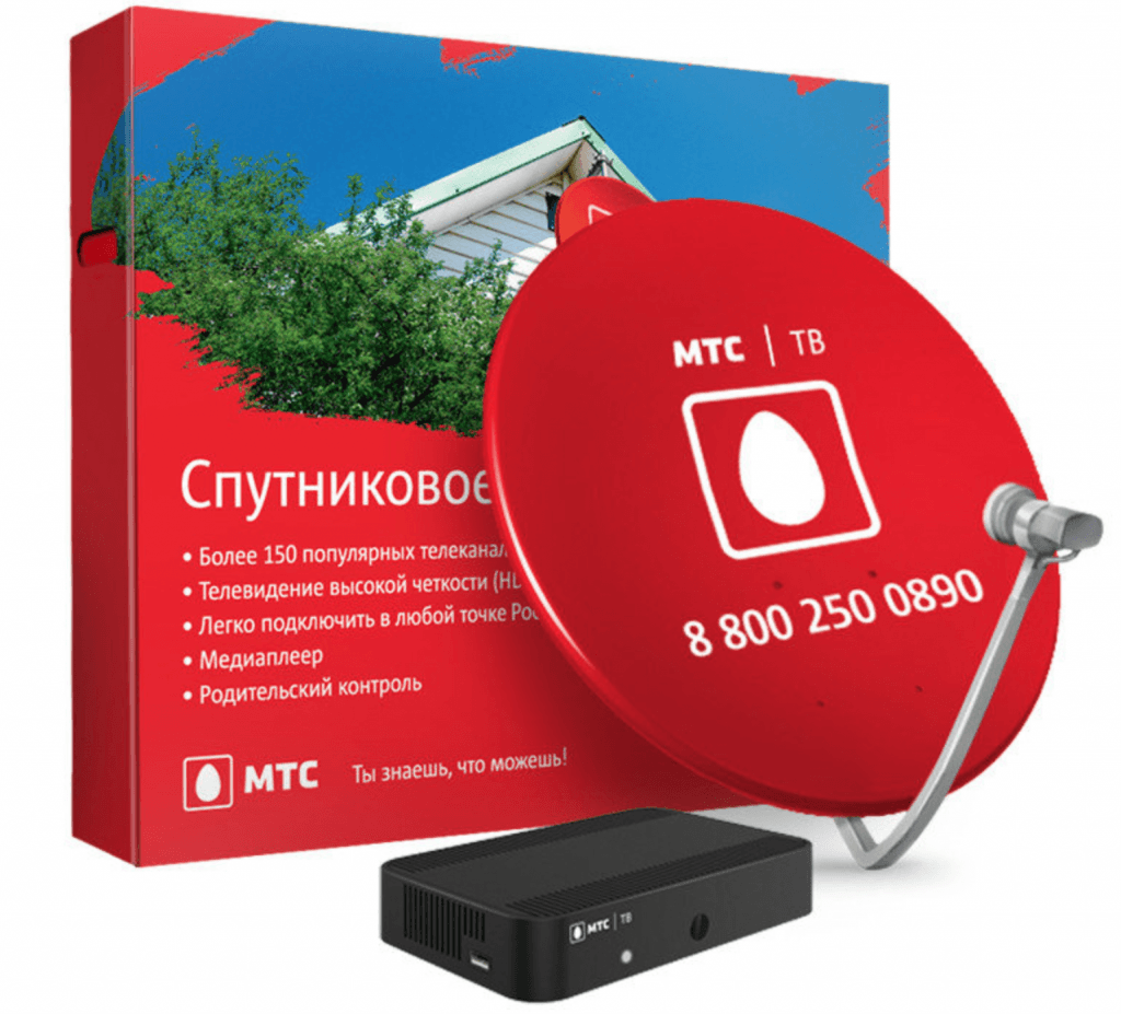 МТС-ТВ